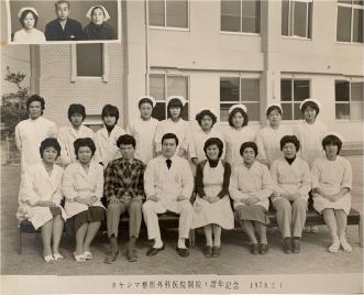 タケシマ整形外科一周年記念写真